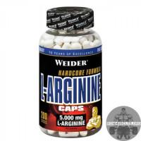 L-Arginine Caps (200 капсул)