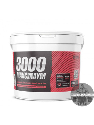 3000 Максимум (2.5 кг)