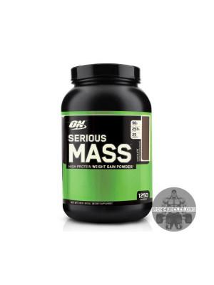 Serious Mass (1.36 кг)