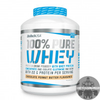 100% Pure Whey (2.27 кг)