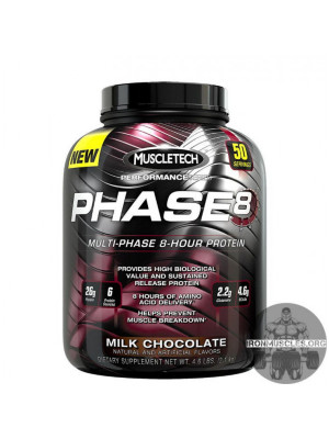 Phase 8 (2.1 кг)