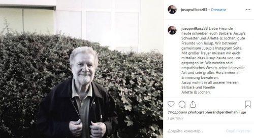 Публікація в Instagram Юсупа Уілкоша