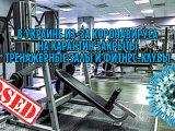 В Украине из-за коронавируса на карантин закрыты тренажерные залы и фитнес-клубы